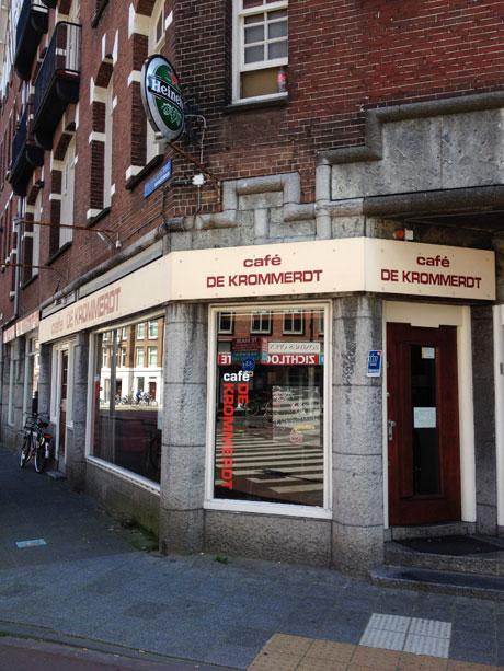 Café de Krommerdt tegenwoordig